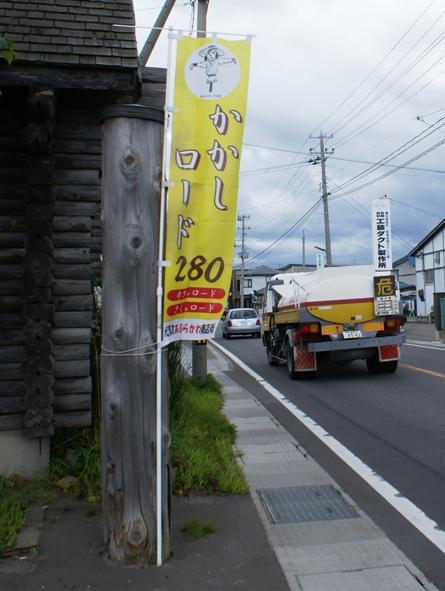 DSC07995.JPG