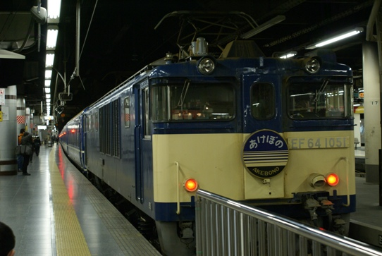 DSC09117.JPG